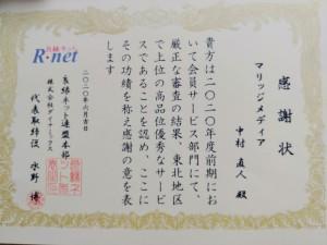 IMG05953~2(1)