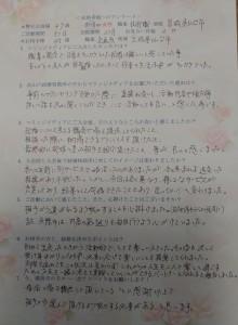 IMG07951(1)