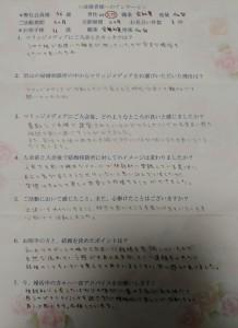 IMG08888~2(1)