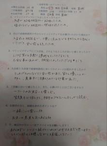 IMG09911(1)
